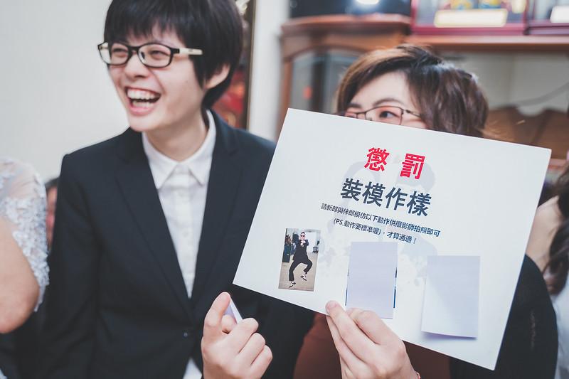 0201禎+葳S-464