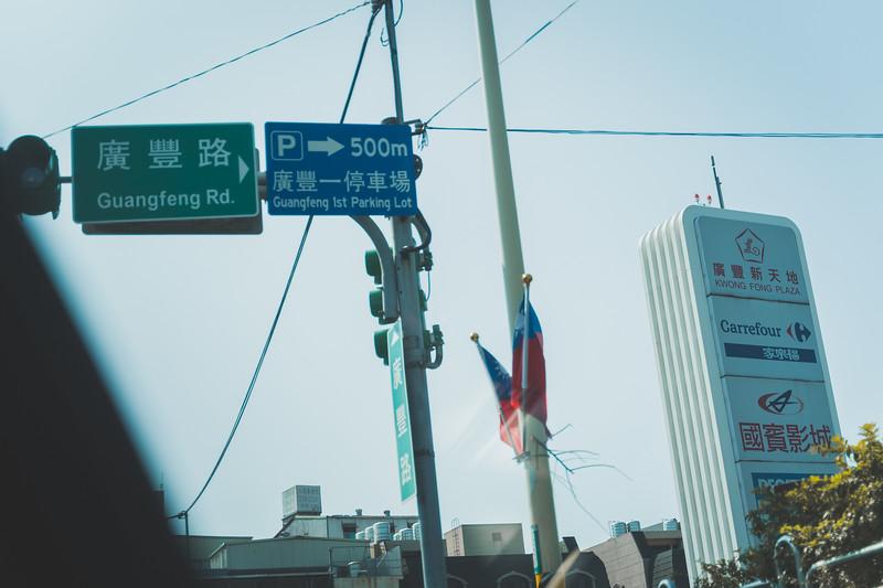 0201禎+葳S-741
