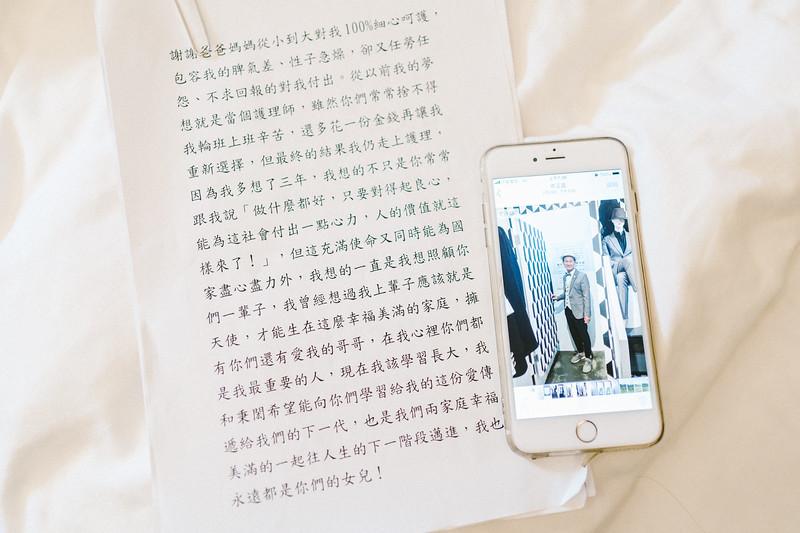 0322璇+閎S-1