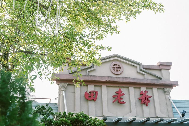 0322璇+閎S-775