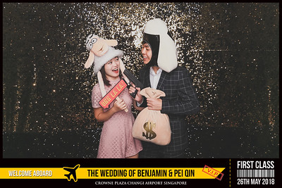 Wedding of Benjamin & Pei Qin | © www.SRSLYPhotobooth.sg