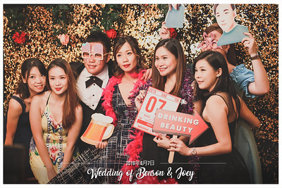 Wedding of Benson & Joey | © www.SRSLYPhotobooth.sg