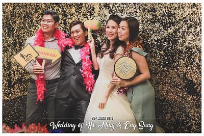 Wedding of Ho Ming & Eng Sang | © SRSLYPhotobooth.sg