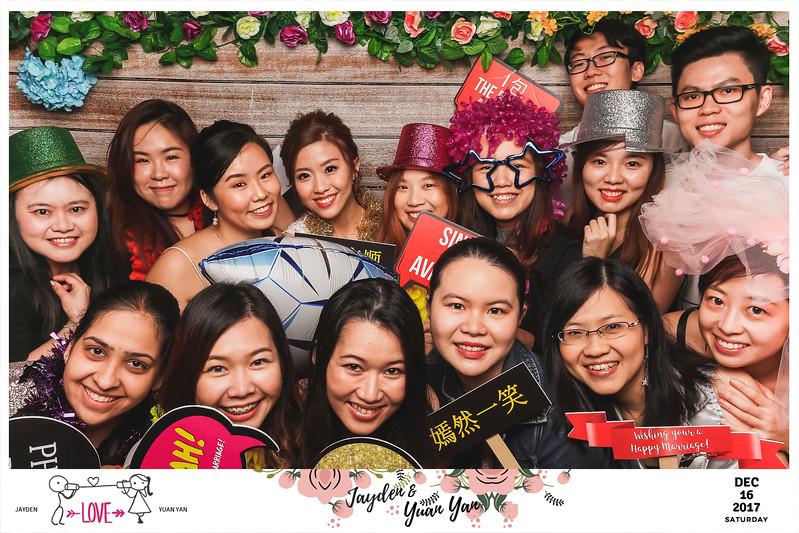 Wedding of Jayden & Yuan Yan | © www.SRSLYPhotobooth.sg