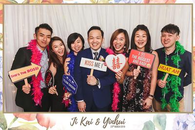 Wedding of Ji Kai & Yinhui | © www.SRSLYPhotobooth.sg
