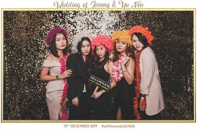 Wedding of Jimmy & Yu Fen   © www.SRSLYPhotobooth.sg
