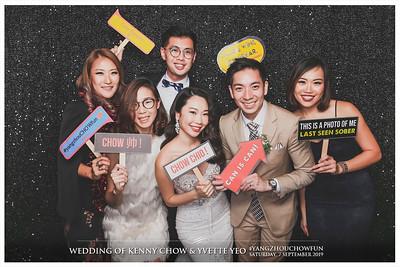 Wedding of Kenny & Yvette | © www.SRSLYPhotobooth.sg