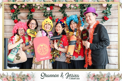 Wedding of Shannon & Jessica | © www.SRSLYPhotobooth.sg