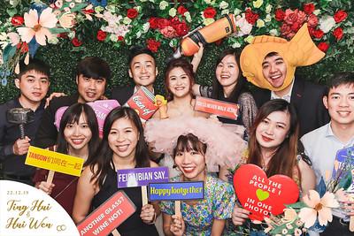 Wedding of Ting Hui & Hui Wen | © www.SRSLYPhotobooth.sg