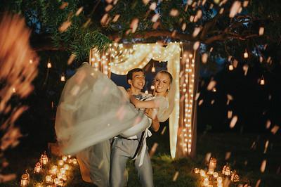 Wedding of Vlad & Daria