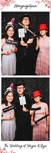Wedding of Wayne & Siyu | © www.SRSLYPhotobooth.sg