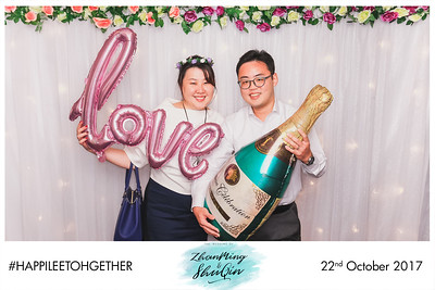 #happileetohgether | © www.SRSLYPhotobooth.sg
