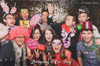 Wedding of Zhenguang & Cai Ping | © www.SRSLYPhotobooth.sg