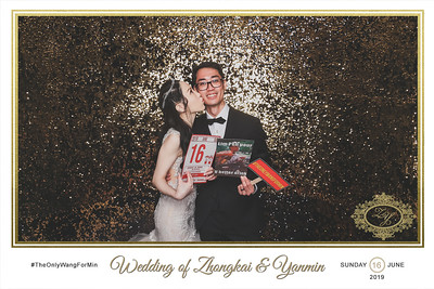 Wedding of Zhong Kai & Yanmin | © www.SRSLYPhotobooth.sg