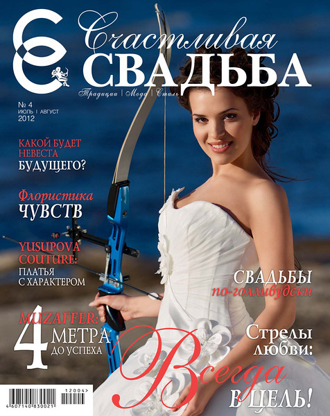 cover4-12