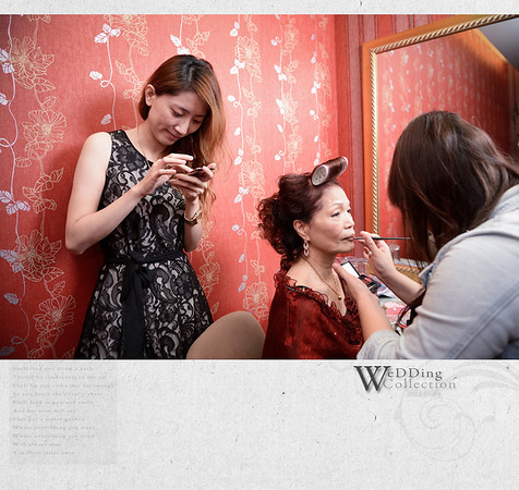 2012.08.04 Wedding Date