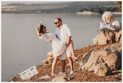 Petronela & Igor - Save the Date