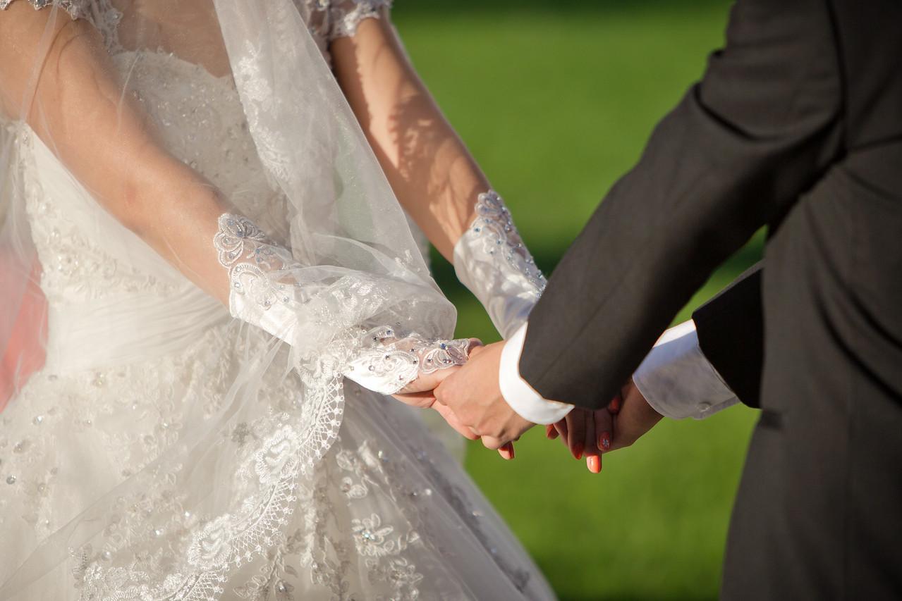 Chen - Lin Wedding