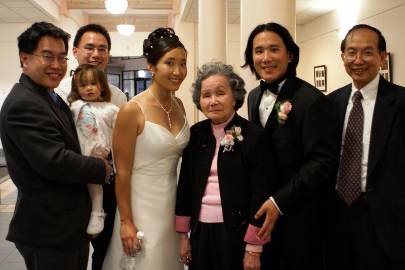 Eric, Kimberly, David, Grandma, and Uncle Don