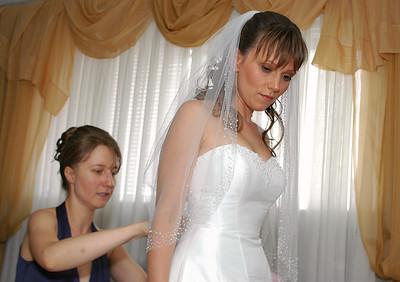Agnieszka & Joe Wedding SI NY