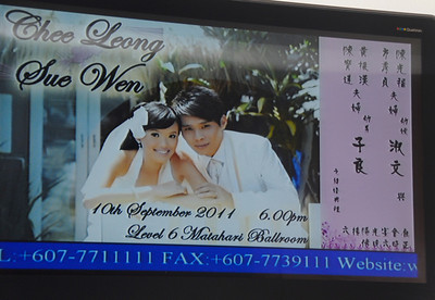 September 10, 2011 - Chee Leong & Sue Wen's Wedding @ Kluang