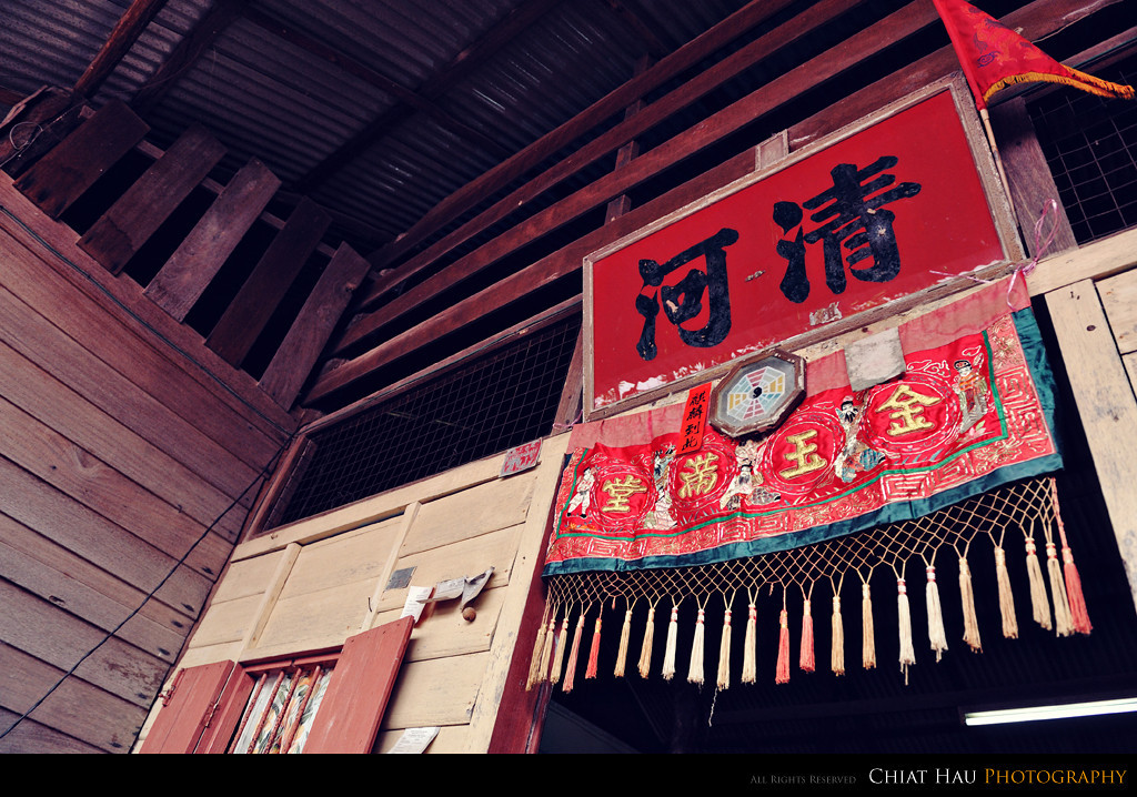 They told me that the chinese character is meant for those whose sir name is Teoh. (Good info)