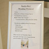 cm_wedding_0006