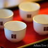 Tea ceremony cups.