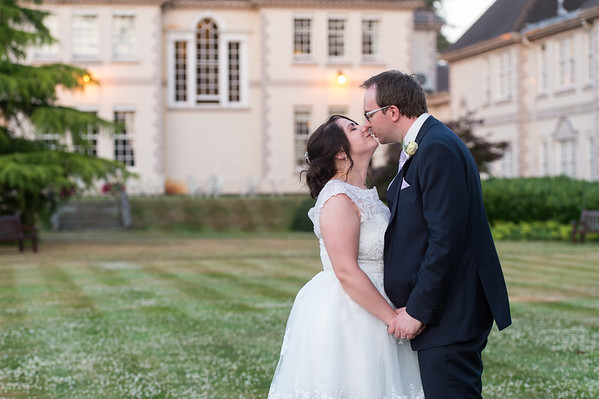Daniel & Kate at Brockencote Hall