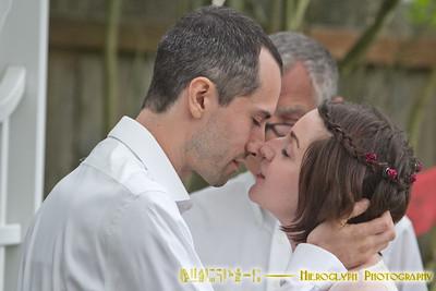 Megan and Jesse Douglas Wedding