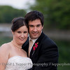 20090523_dtepper_jon+nicole_005_bridge_portraits_D200_0103