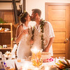 big island hawaii holualoa estate wedding 20160908221505-1k