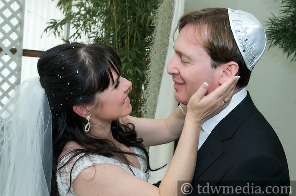 Schrecker Goldrajch Wedding Ceremony 5-18-14