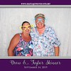 004 - Taylor Skinner Wedding