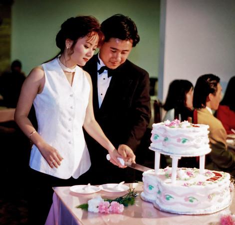 Tin & Phuong Engagement 1993