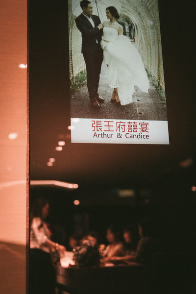 Wedding-20180804-Arthur+Candice-47