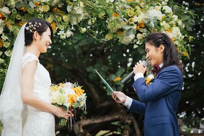 Wedding | Chun-ren + Yu-chen