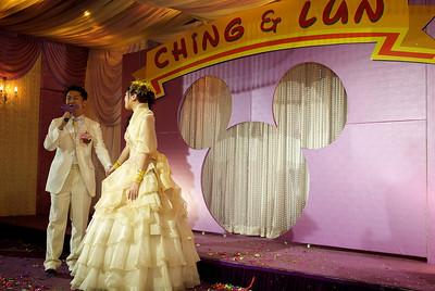 Ching & Lun @ 2008-11-28
