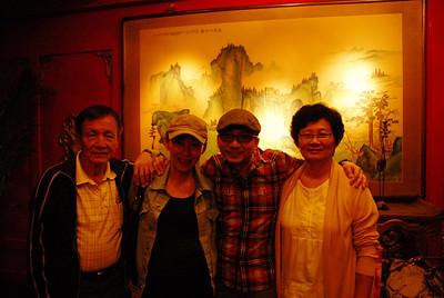 May 1, 2012 - WF-ST Proposal 5th Anniversary Celebration @ 北京义和雅居