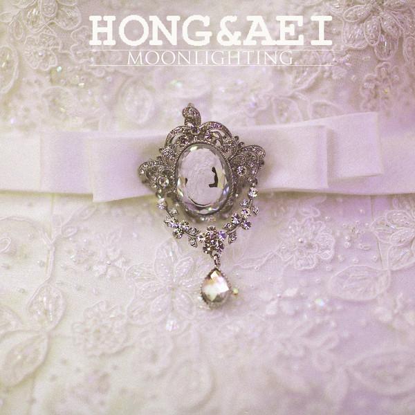 HongAei01