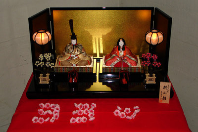 A hint for the Japanese ceremony in a couple weeks - Murten, Switzerland ... March 3, 2007 ... Photo by Rob Page III