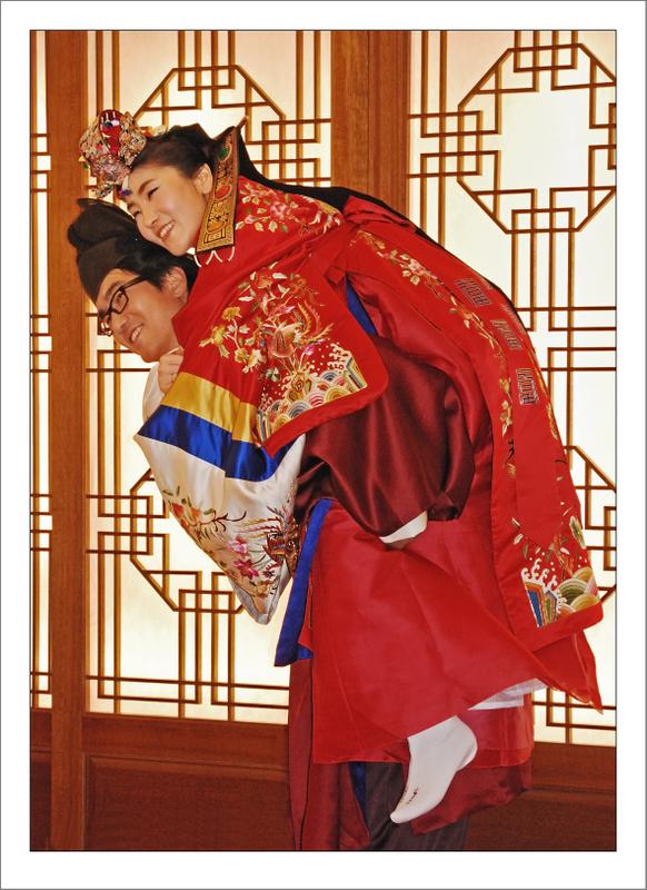 Yoon Mi's wedding