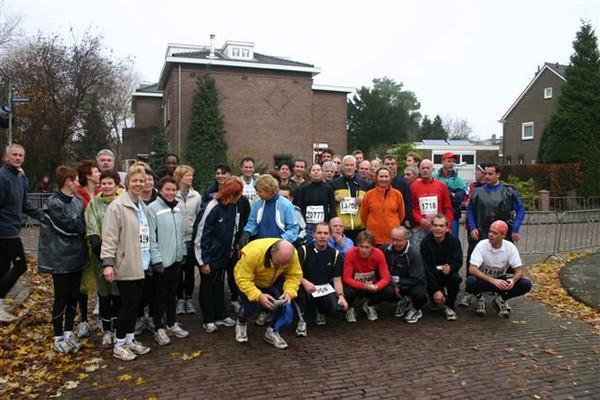 7H 2004 voor de start
