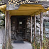 Record-Eagle file photo/ Vanessa McCray<br /> Gwen Frostic Prints in Benzonia closed in October after Honor State Bank foreclosed on the property. The spot was a popular tourist attraction and offered a wide selection of artwork by Frostic, who died in 2001.