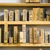 Record-Eagle/Jan-Michael Stump<br /> Blocks sit organized on shelves for printing at Gwen Frostic Original Block Prints in Benzonia.