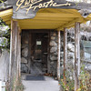 """Record-Eagle/ Vanessa McCray<br /> The entrance to Gwen Frostic Prints in Benzonia was marked with a """"closed"""" sign late last week. The spot is a popular tourist attraction and offers a wide selection of artwork by Frostic, who died in 2001."""