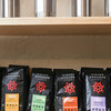Record-Eagle/Keith King<br /> Coffee and other products displayed for sale at Higher Grounds Trading Company in Traverse City.