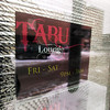 Record-Eagle/Keith King<br /> The Tabu Lounge, located along the alley behind Union Street Station in Traverse City.