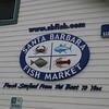 Santa Barbara Fish Market, home of a seemingly dependable supply of white meat salmon.