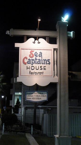 Sea Captains House, South Carolina